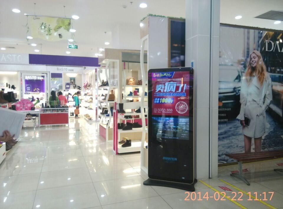 众视广立式博猫游戏注册招商机在百货商场中的应用