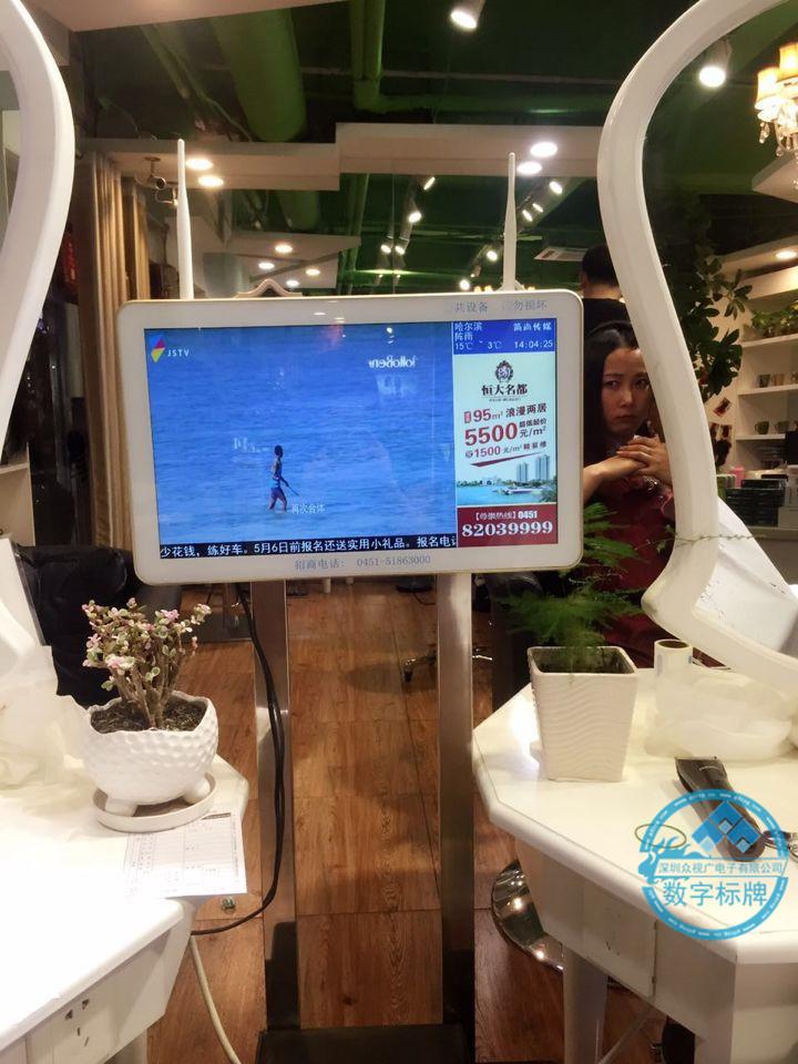 杭州开宇国际美发-艺汇佳-壁挂式液晶博猫游戏注册招商机项目案例