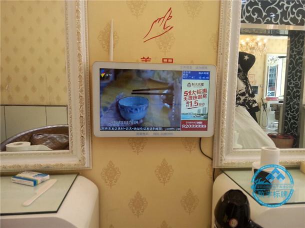 南京老标榜美发-液晶博猫游戏注册招商机项目案例