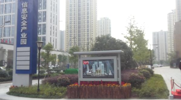 博猫游戏注册招商机-深圳楼宇博猫游戏注册招商机-房产物业解决方案
