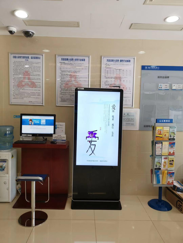 众视广55寸立式博猫游戏注册招商机在银行应用的案例