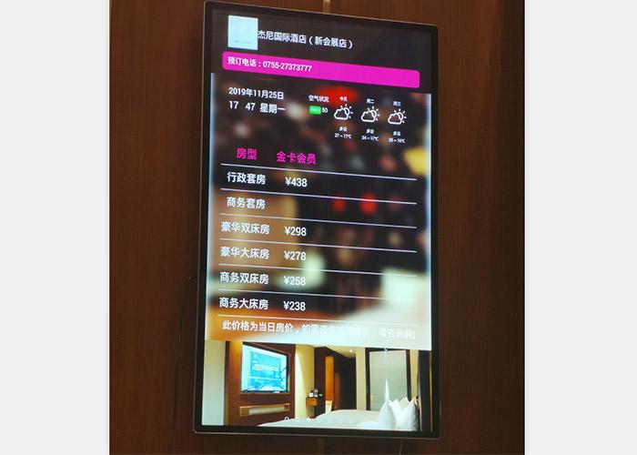 深圳杰尼国际酒店采购众视广壁挂博猫游戏注册招商机-数字标牌博猫游戏注册招商机