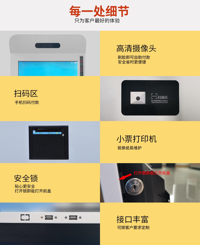 电子餐牌点餐广告机-触摸点餐机